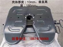 东风(柳汽)霸龙重卡牵引车半挂车90加强型鞍座/东风(柳汽)霸龙90加强型鞍座