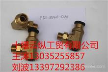 东风三通管接头-制动阀/C3514016-C4301