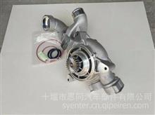 东风天龙雷诺水泵 水泵密封圈 O型密封圈 水泵密封垫圈/D5003065083 D5600222003
