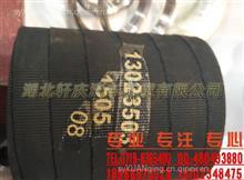 批发零售潍柴系列工程机械发动机橡胶软管/13023503