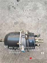 东风多利卡配件,后右制动气室总成锐铃凯普特福瑞卡/3530RDS04D-002