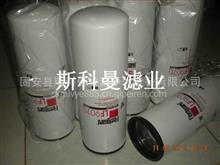 LF9070弗列加机油滤芯厂家直销/LF9070