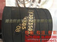 低价供应潍柴发动机道依茨系列配件橡胶软管/13023503