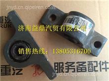 WG9100680047重汽豪沃A7支架总成/WG9100680047