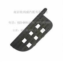 福田戴姆勒欧曼原厂正品配件塑料踏板  中踏板垫(左)/1B24984504125