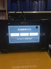 杭州汽修厂推荐产品领世达K518雷克萨斯钥匙匹配仪/SCX1290--09
