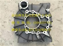 潍柴WP10发动机飞轮壳612600013611/612600013589R