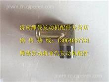 612630060200潍柴WP12发动机暖风回水管接头/612630060200