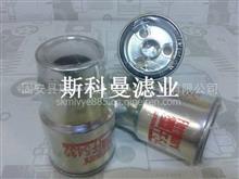 FF5432弗列加油水分离滤芯高效净化/FF5432