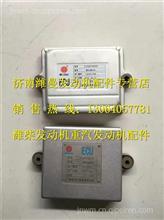 612600190306潍柴发动机EGR控制器总成/612600190306