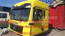 中国重汽汕德卡C7H平顶驾驶室总成   C7H驾驶室车架事故车配件/C7H驾驶室车架事故车配件