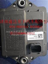 中国重汽汕德卡C7H电脑版模块  WG9716583003/WG9716583003