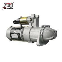 YTM 昱特电机6D95小松起动机马达/600-813-3320