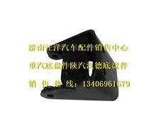 陕汽德龙F2000减震器支架总成/DZ9118680020