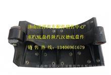 陕汽德龙F3000曼前制动蹄总成/DZ9112340060