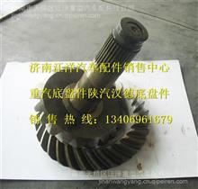 陕汽德龙F3000原厂盆角齿/81.35199.6572