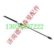 重汽豪沃A7气体弹簧支撑栓/WG1642111030