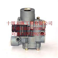 批发中国重汽豪沃陕汽重卡 ABS防抱死系统电磁阀/WG9000360515