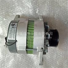 康明斯3864165发电机/3864165
