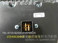 东风153系列EQ1230后尾灯方/EQ1230后尾灯