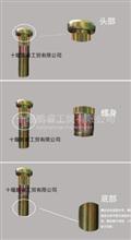 螺丝东风汽车螺丝汽车型号螺丝厂家直销/31CKD-04051