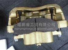 东风德纳正宗原厂配件 液压制动钳总成 举报/C3501015-HQ02A