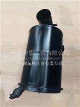 东风EQ2100E6D 空气滤清器总成 1109E03-010/1109E03-010