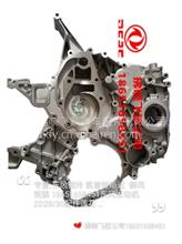 东风轻型发动机正时齿轮室盖带机油泵总成