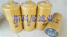 382-0664卡特挖掘机油水分离滤芯/382-0664