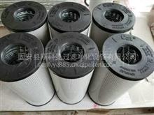 328-3655卡特液压油滤芯高端品质/328-3655