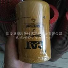 299-8229卡特柴油滤清器发货便捷/299-8229