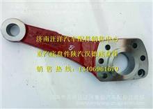 陕汽汉德425转向横拉杆臂/DZ9112410442   DZ9112410441