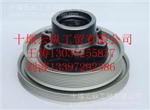 东风天龙大力神雷诺发动机轮毂皮带轮总成/D5010550065