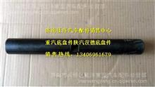 陕汽汉德469桥十字轴HD469-2403021/HD469-2403021