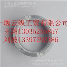 雷诺发动机D系列曲轴止推瓦/D5010295445