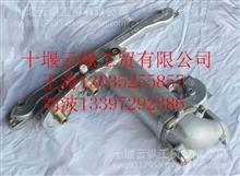 雷诺发动机机油冷却器总成/CD5010550127