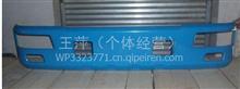东风多利卡配件  保险杠/DN14