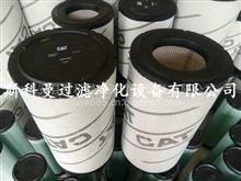 246-5009卡特发电机组空气滤芯保质保量/246-5009