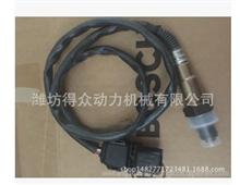 潍柴氧传感器612600190224天然气氧传感器/0258017025