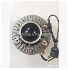 潍柴发动机风扇离合器1489 原厂风扇离合器宇通/612600061489