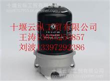 雷诺发动机滤清器带支架组件/D5010477645