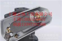 雷诺发动机排气制动阀/D5010550606