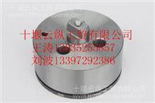 雷诺发动机曲轴垫块 东风天龙曲轴垫块/1005036-E1100