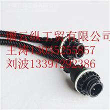 雷诺机油油位传感器/CD5010477145