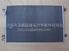 欧曼空调冷凝器散热器欧曼驾驶室总成/HZ132498120041
