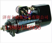 重汽杭发马达减速起动机/HG1500099015