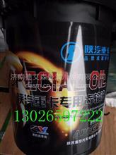 陕汽重卡发动机专用齿轮油/API GL-5