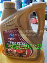 德艾森曼重卡汽油发动机油润滑油/API SM 10W/40