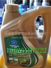 德艾森曼重卡汽油发动机油润滑油/API SG 15W/40