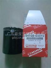 广汽日野700P原厂机油滤芯/S4109-E0010